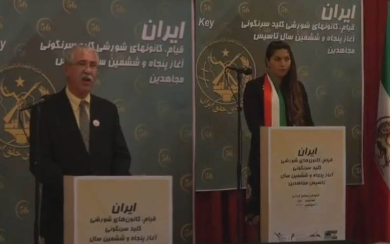 PMOI-MEK supporters in Switzerland at the Iranian online conference in support of domestic protests for freedom, justice, and equality in Iran—September 5, 2020