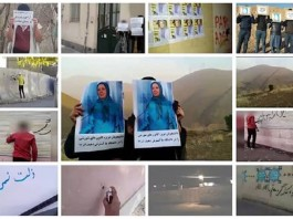 Supporters of the Iranian opposition People's Mojahedin Organization of Iran (PMOI) continue their struggle against the religious fascism despite the coronavirus crisis