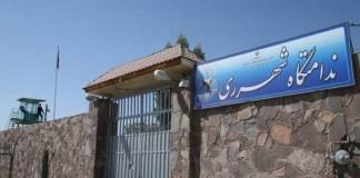 The vile condition of Iranian female political prisoners in Qarchak Prison