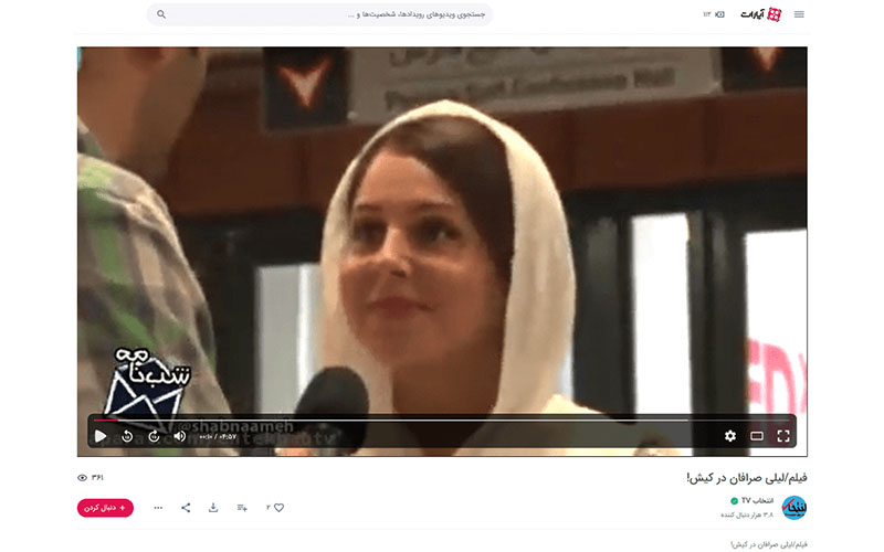 Lily Sarafan attending the TEDx event in Iran. Source: https://www.aparat.com/v/0rAoI/