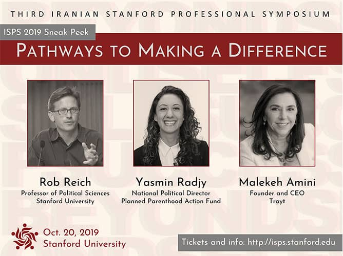 Event poster for 2019 ISPS at Stanford