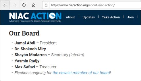 NIAC website