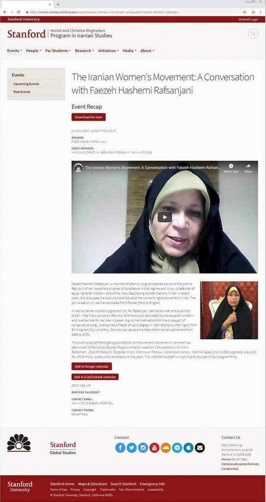 Stanford-Faezeh-Hashemi-Rafsanjani-2020