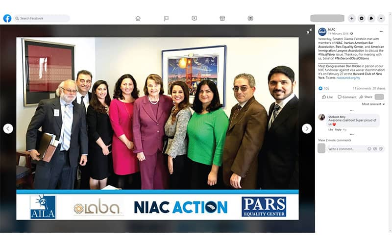 Lily Sarafan taking part in joint Congressional lobbying activity involving NIAC. Source: https://www.facebook.com/NIACouncil/photos/a.10150345134263938/10154046786523938/