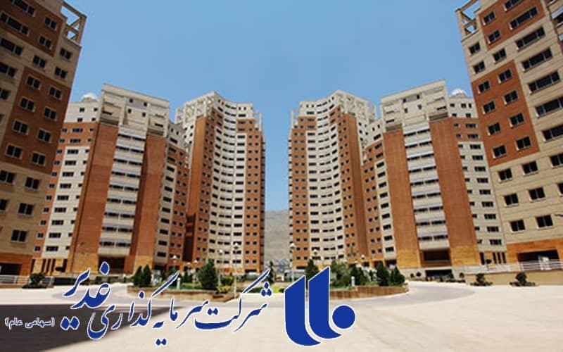 Ghadir Investment Company