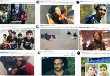 While Iranian authorities condemn and practice ruthless sentences against protesters based on torture-tainted confessions, Iranian netizens launch a campaign, testifying to 41 years of crimes against humanity committed by high-ranking officials