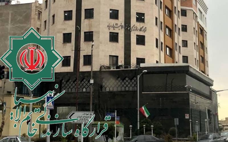 Khatam al-Anbiya Construction Headquarters