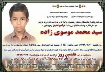 Eleven-year-old schoolchild Mohammad Mousavizadeh is the latest victim of the Iranian regime's mismanagement, which has left millions of people in poverty and misery.