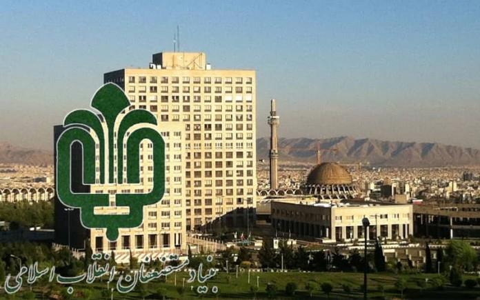 The Mostazafan Foundation or Bonyad in Persian as a part of Ali Khamenei's economic empire monopolized billions of dollars of national assets.