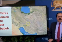NCRI reveals two new nuclear sites, proving that the 2015 nuclear deal never stopped the Iranian regime's nuclear bomb-making projects.