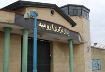 In Urmia Central Prison, northwest Iran, authorities not only torture and execute inmates but also force them to commit suicide