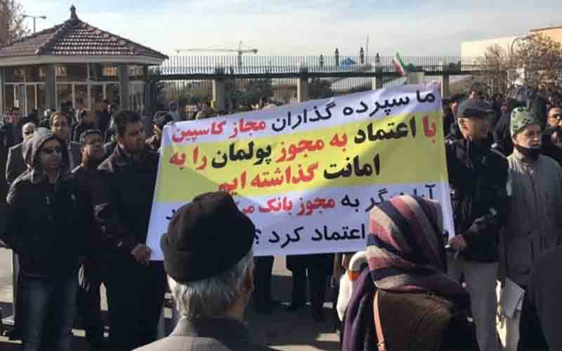 Creditors Hold Protests in Iran in October 2020
