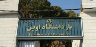 Iranian opposition reports at least seven prisoners have died of the novel coronavirus since November 25 while the regime conceals the truth.