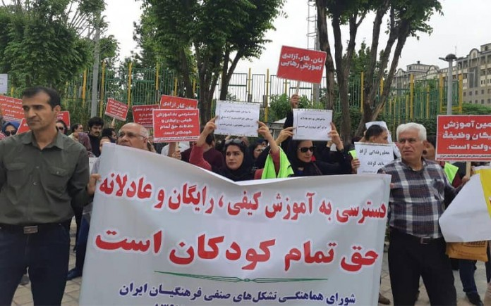 As the Iranian authorities spend the country's national assets on terrorism and suppression, teachers have to struggle for inherent rights.