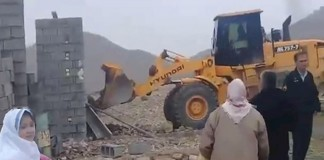 In a disgusting act of suppression, Iran's state security forces continue destroying impoverished people's houses.