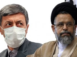 The U.S. stands alongside the Iranian people by sanctioning Khamenei-owned Mostazafan Foundation and Intelligence Minister.