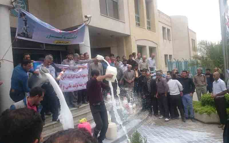 Livestock Farmers Hold Protests in Iran in October 2020