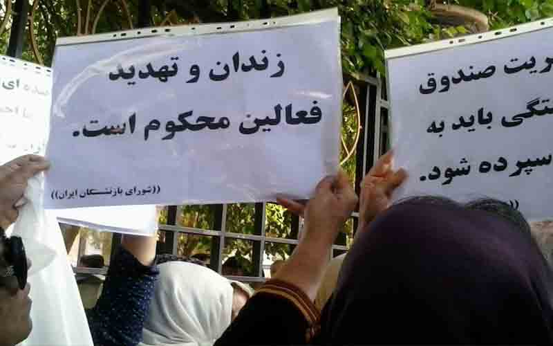 Other classes Hold Protests in Iran in October 2020