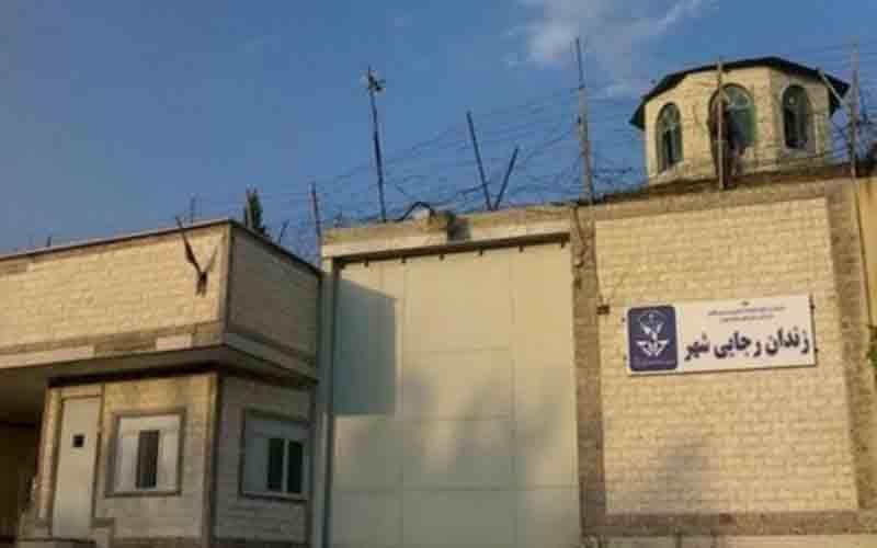 Prisoners' Hunger Strikes in Iran During October 2020