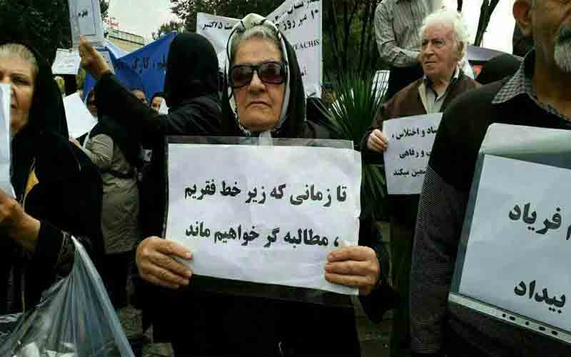 Retirees Hold Protests in Iran in October 2020