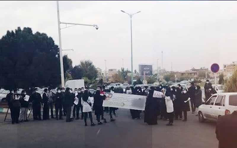 Rapat Staf Medis Perusahaan di Yazd