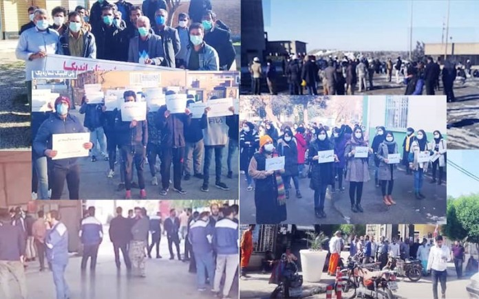 On December 30, 2020, Iranian citizens continued their protest against systematic corruption and the regime's plundering and profiteering policies in different cities.