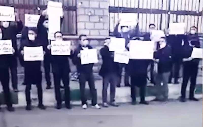 Citizens Protest Against Family Laws and Mehrieh