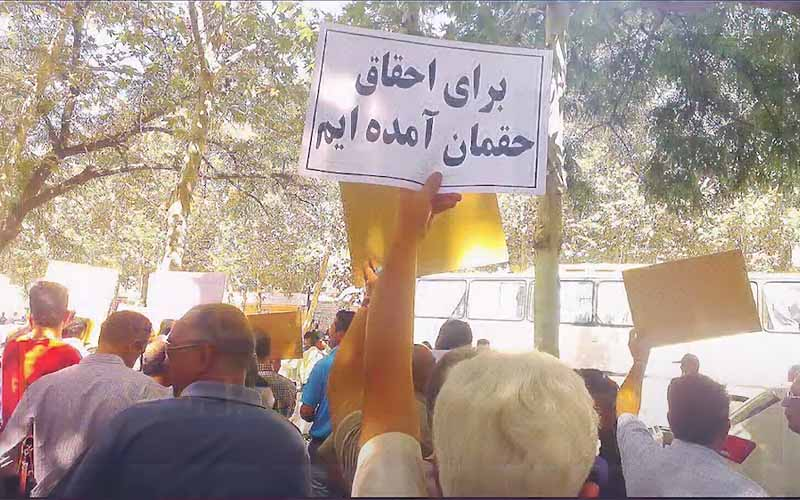 Creditors' Rally in front of Majlis