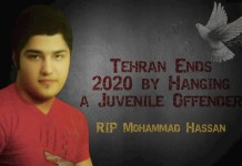 At dawn on December 31, the Iranian regime committed another crime and ended 2020 by hanging a juvenile offender.