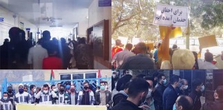 Iranian officials' plundering and profiteering policies prompted citizens from all different walks of life to protest for basic rights.