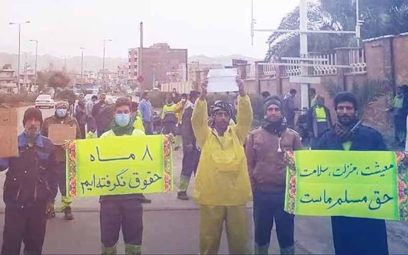 Omidiyeh Municipality Workers Continue Strike for 2nd Consecutive Day