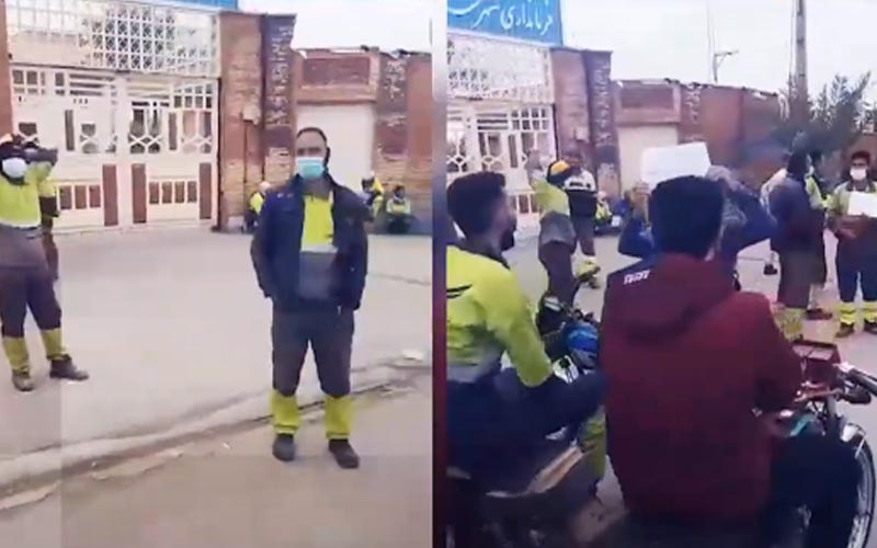 Rally by Municipal Workers of Omidiyeh City