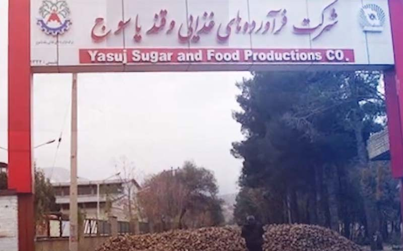 Rally by Sugarcane Factory Workers