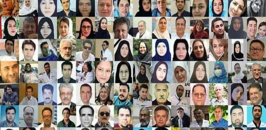 The Iranian government's negligence has led to the death of hundreds of medical staff. Here are the names of 112 Iranian physicians, nurses, and healthcare workers who have lost their lives to Covid-19.