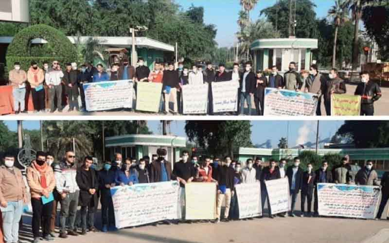 Unemployed Youths Rally in Front of Khuzestan Foulad Company