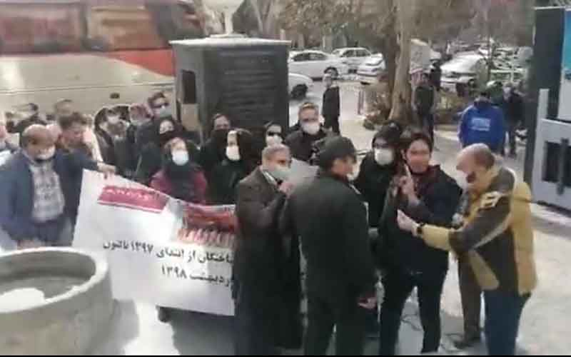 Rally of Car Customers—Iranian citizens continue protests on January 29