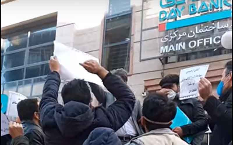 Rally of Dey Bank's Stockholders