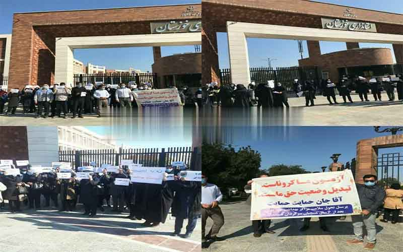 Rally of Medical Staff