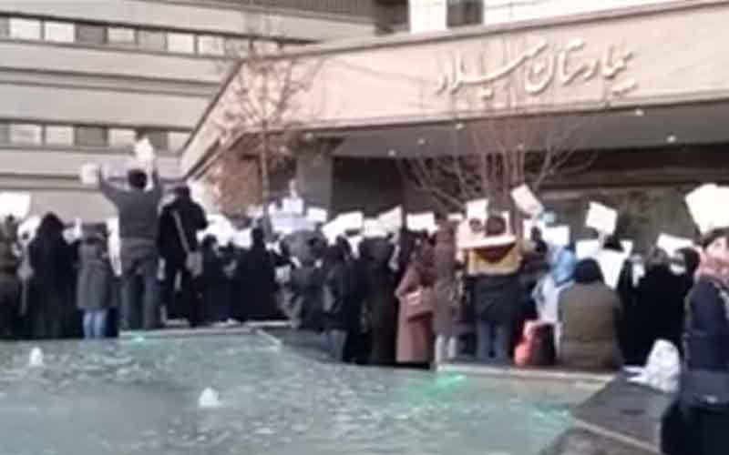 Rally of Milad Hospital Staff