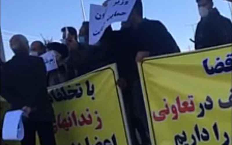Rally of Shiraz Housing Cooperative Members