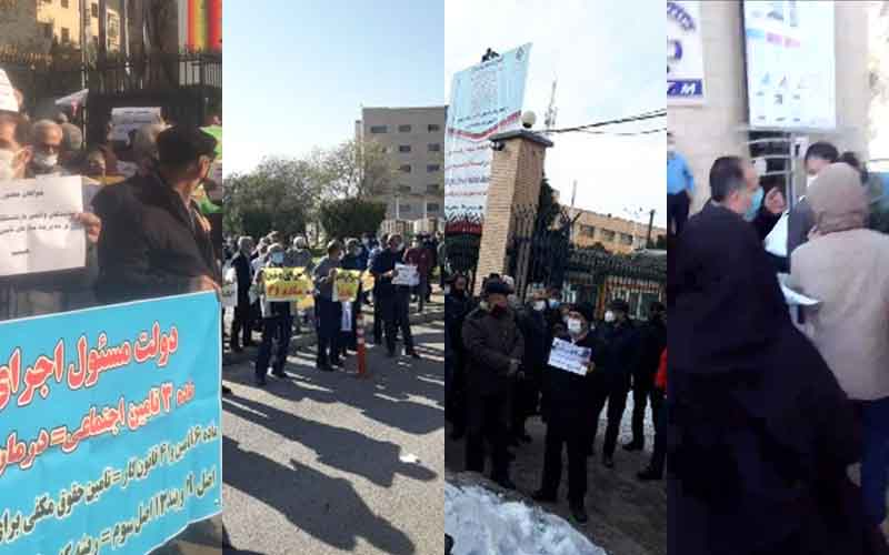 Retirees' Protest in 23 Cities