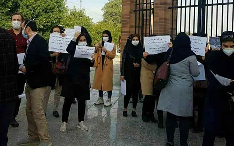 Nurses Protests in Ahvaz