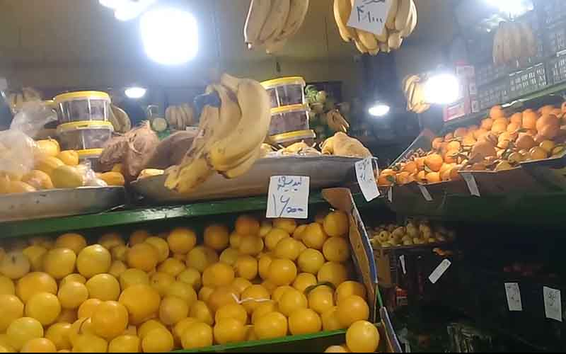 People Protest Rampant Increase in Prices—Iranian citizens continue protests on January 30
