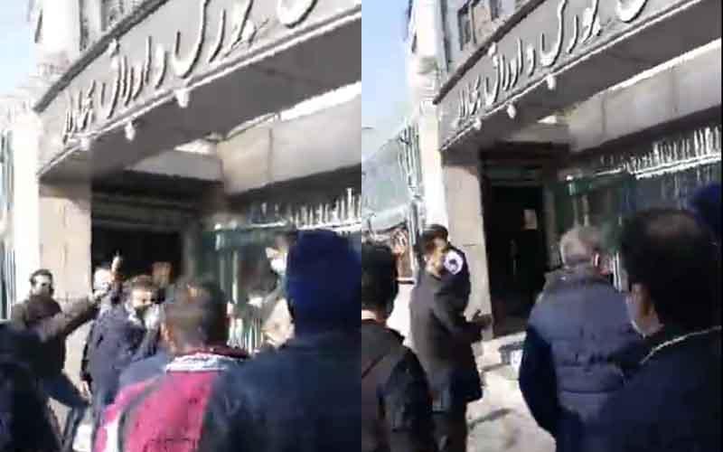 Reli Pemegang Saham Pasar Saham Teheran