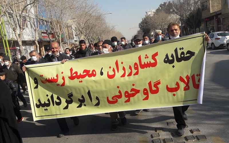 Rally and March of Isfahan Farmers