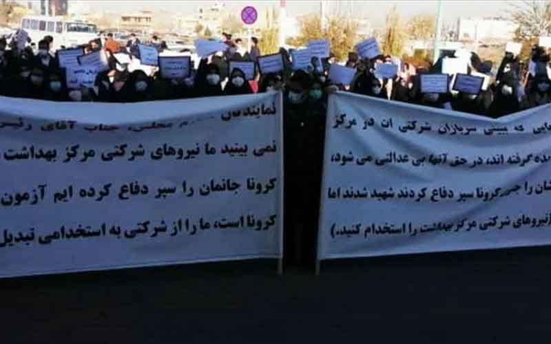 Rally of Nurses