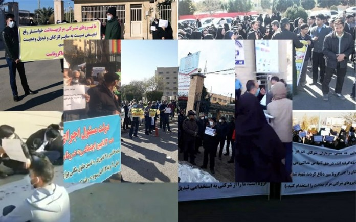 Iranian retirees organized a widespread protest in at least 23 cities across the country. In addition to retirees, other citizens held six rallies to achieve their rights.