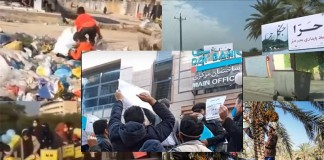 On the last day of 2020, the Iranian people from different walks of life continued their protests against the regime's mismanagement.
