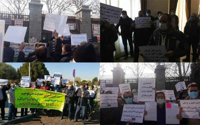 On January 10, Iranian citizens held at least eight rallies across the country to vent their anger and disappointment toward the status quo.