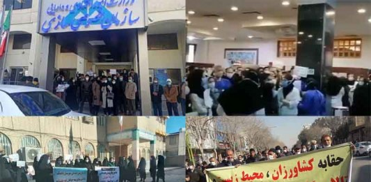 On January 25, Iranian citizens held at least five rallies, marches, and strikes, protesting the regime's failures and oppressive measures.